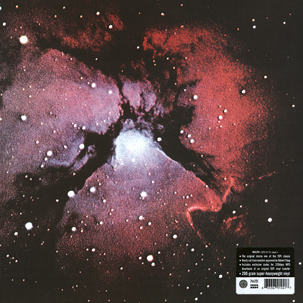 King Crimson - Islands LP