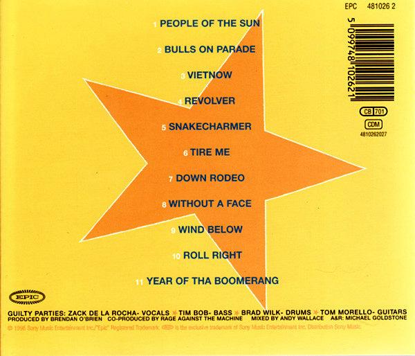 Rage Against The Machine – Evil Empire CD