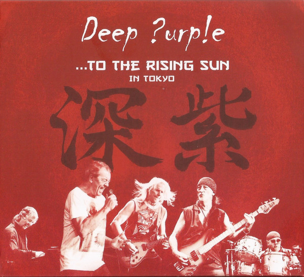 Deep Purple - ...To The Rising Sun (In Tokyo) 2CDs