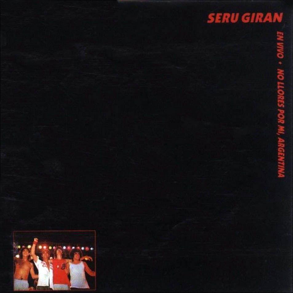 Serú Girán - No Llores Por Mi, Argentina LP