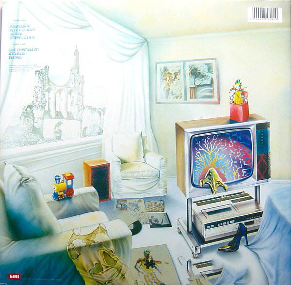 Marillion - Fugazi LP