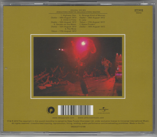 Deep Purple - Made In Japan CD