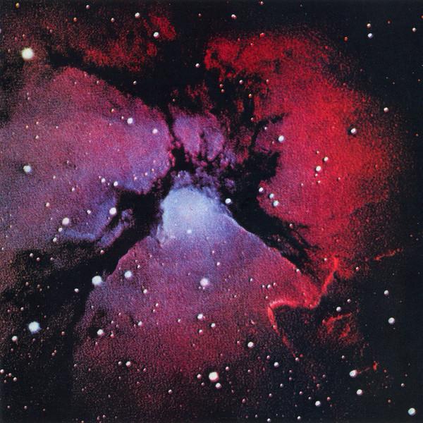 King Crimson - Islands CD